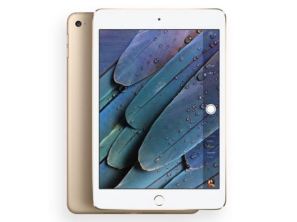 iPad Mini 4 tích hợp bảo mật nâng cao